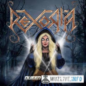 Rexoria - Queen Of Light MP3 2018