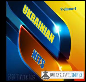 Ukrainian Hits - 33 Tracks Vol 4 MP3 2018