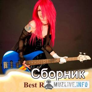 Best Rock 2018 (MP3)