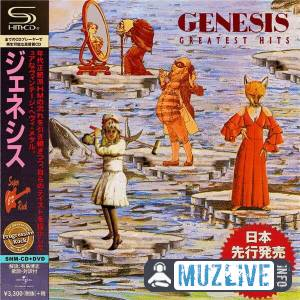 Genesis - Greatest Hits MP3 2020